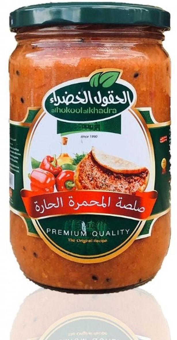 Alhokool Alkhadraa Muhammara Maza scharfe 630g محمرة الحقول الخضراء