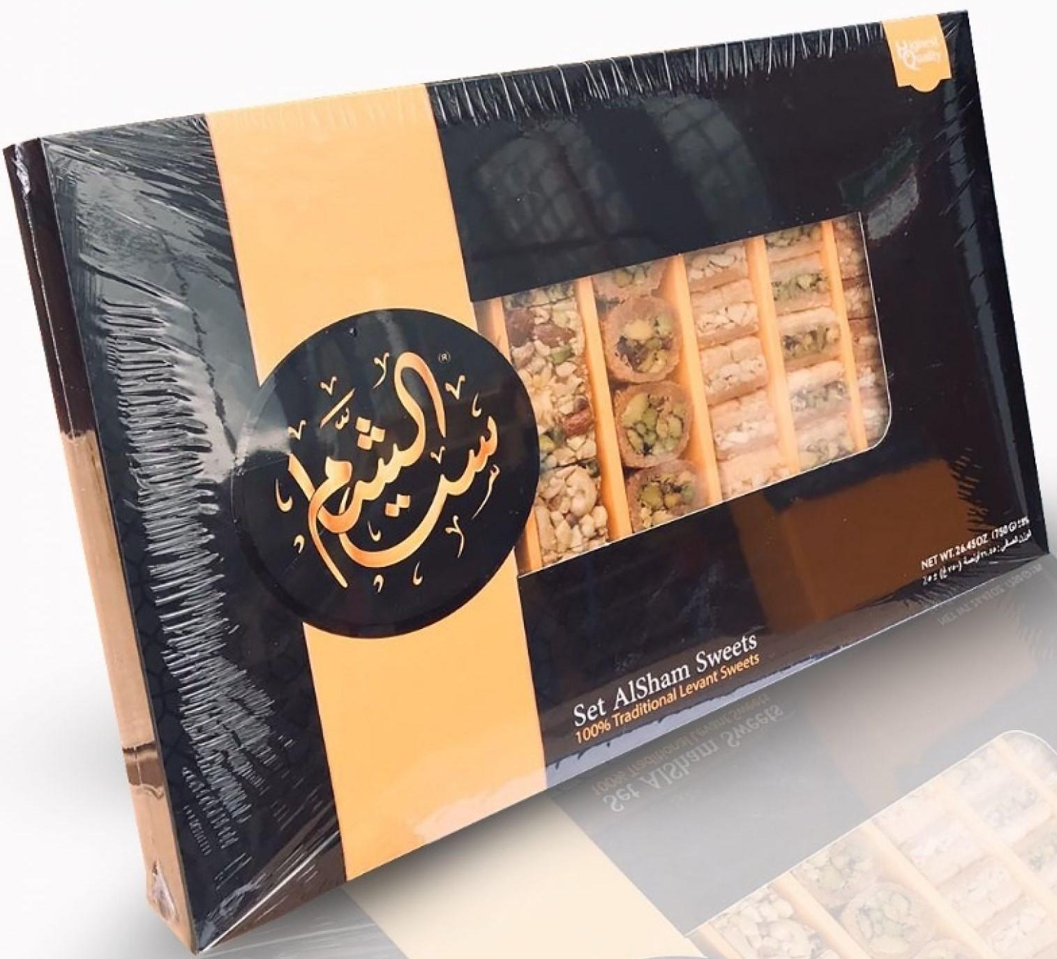 AlSham sweets Baklava 750g  بقلاوة ست الشام حلويات سورية