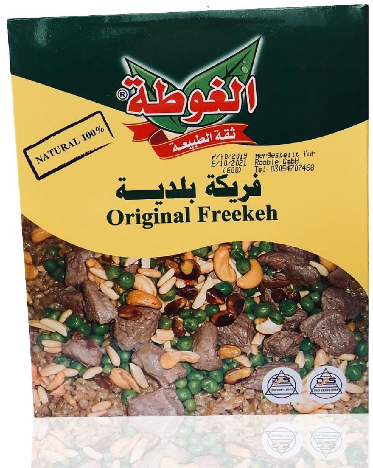 Alghota Frike 800g فريكة الغوطة