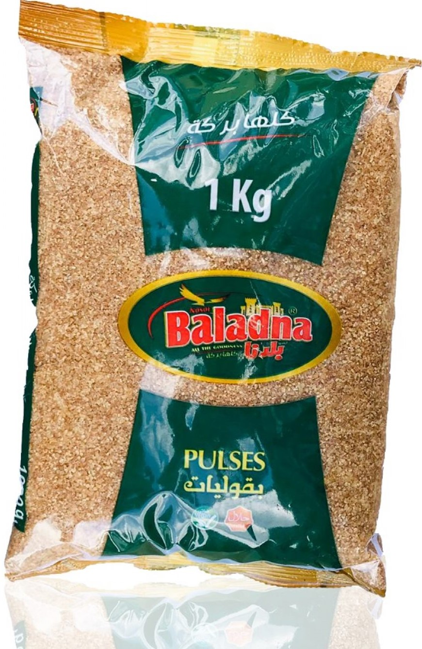 Baladna Schrot Brauner fein (Bulgur) 1kg برغل اسمر ناعم بلدنا