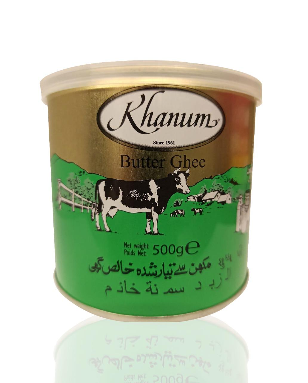 Khanum Butter Ghee 500g سمنة خانم