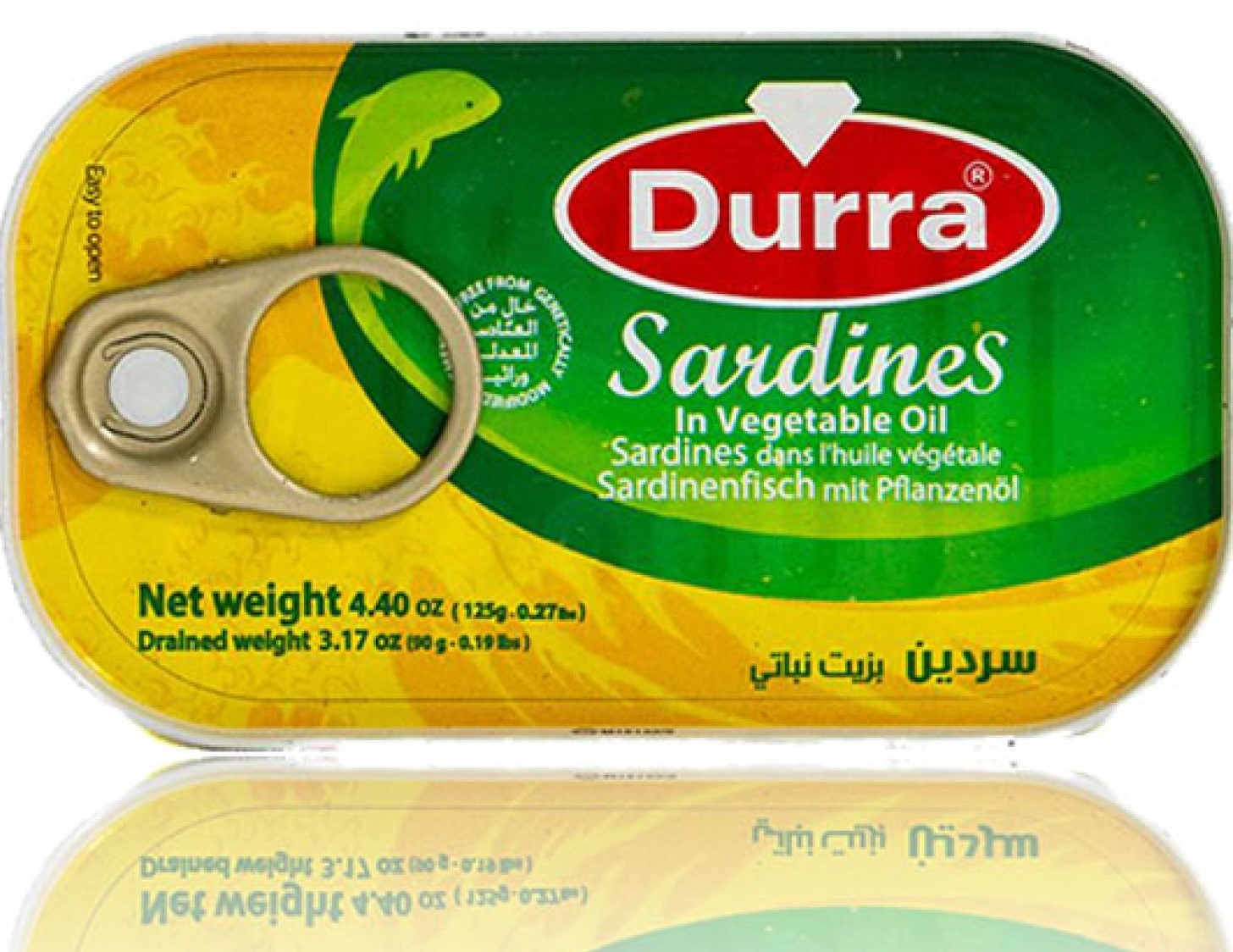 Durra Sardines in Pflanzenöl 125g سردين  بالزيت النباتي الدرة