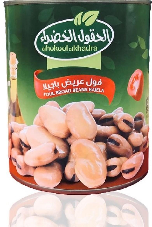 Al Hokool Al Khadraa Fava Bohnen (Bajella) 850g  فول  باجيلا الحقول الخضراء