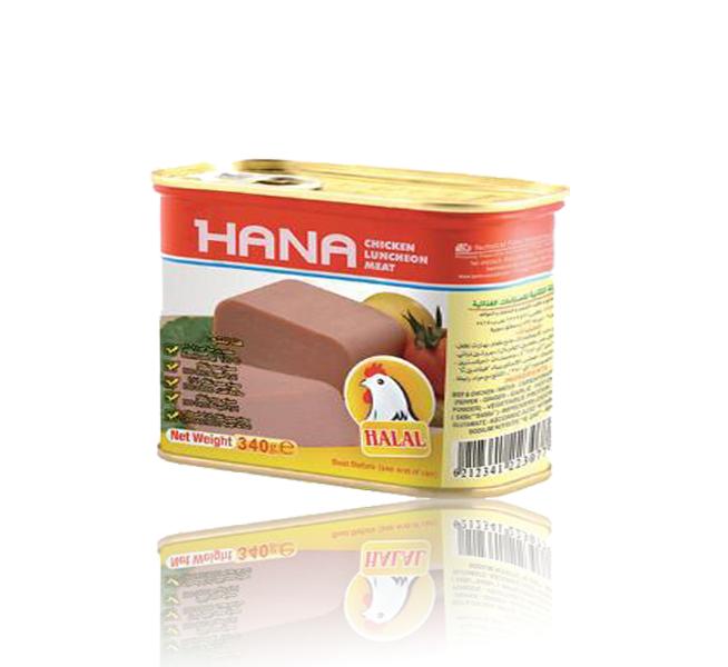 Hana Fleichwurst Hähnchen 340g مرتديلا دجاج الهنا