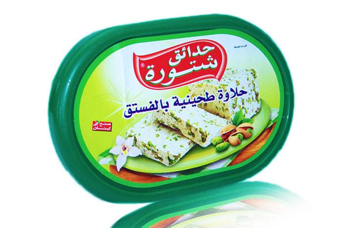Chtoura Garden Halawe Pistazien 800g حلاوة بالفستق حدائق شتورة