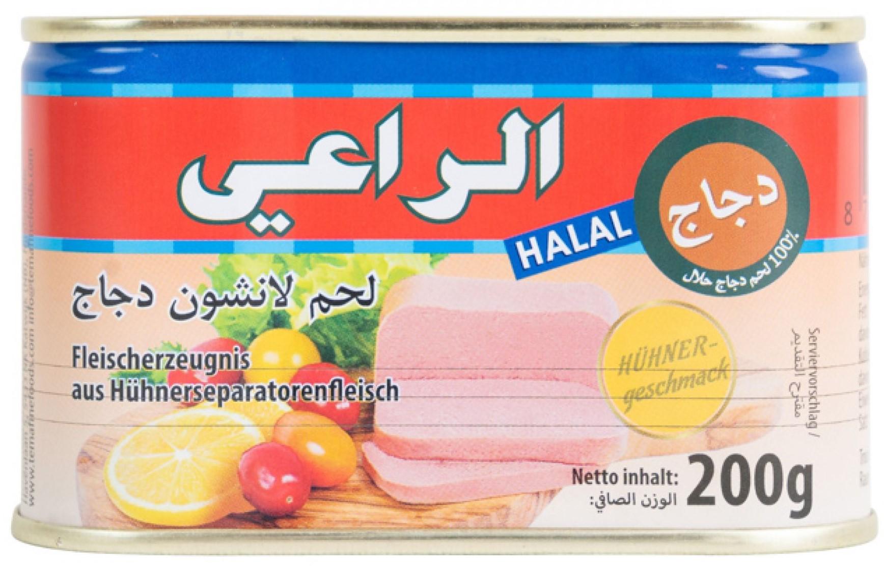 Al Raii Wurst Hähnchen 200g  مرتديلا دجاج الراعي