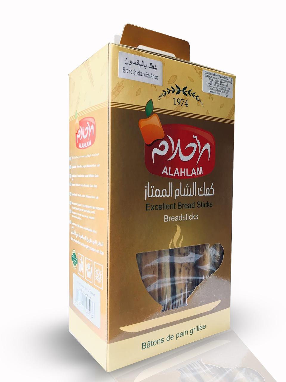 Al Ahlam Zwieback (Kaak mit Anis) 454g  كعك شاي باليانسون الأحلام