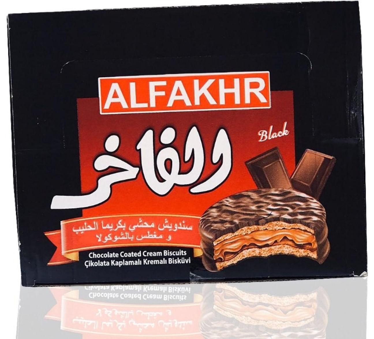 Alfakher Schokoladen Kekse mit creamiger Schokoladenfüllung 24x30g (720g)  بسكويت شوكولا الفاخر 24 قطعة