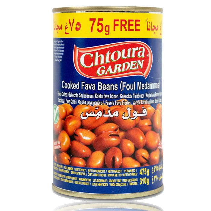 Chtoura Garden Fava Beans Foul Medammas//Lebanon 475g  فول مدمس سادة حدائق شتورة