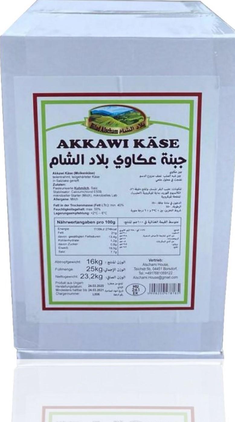 Bilad Alscham Akkawi Käse 16kg   جبنة عكاوي  بلاد الشام