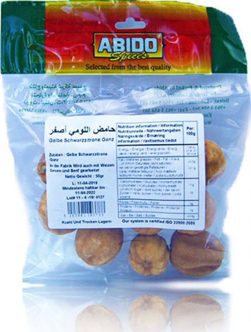 Abido Getrocknete Limetten Gelb 50g//Lebanon حامض اللومي اصفر عبيدو