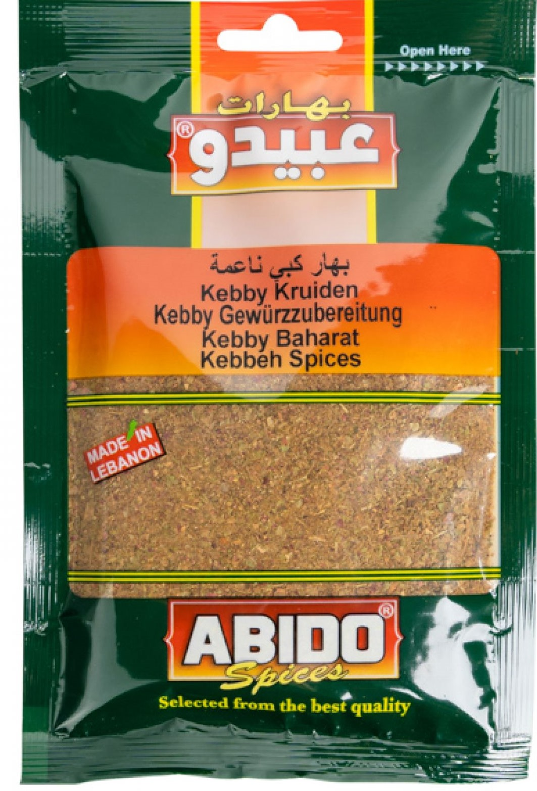 Abido Kibbe Gewürz Fein/Lebanon 50g