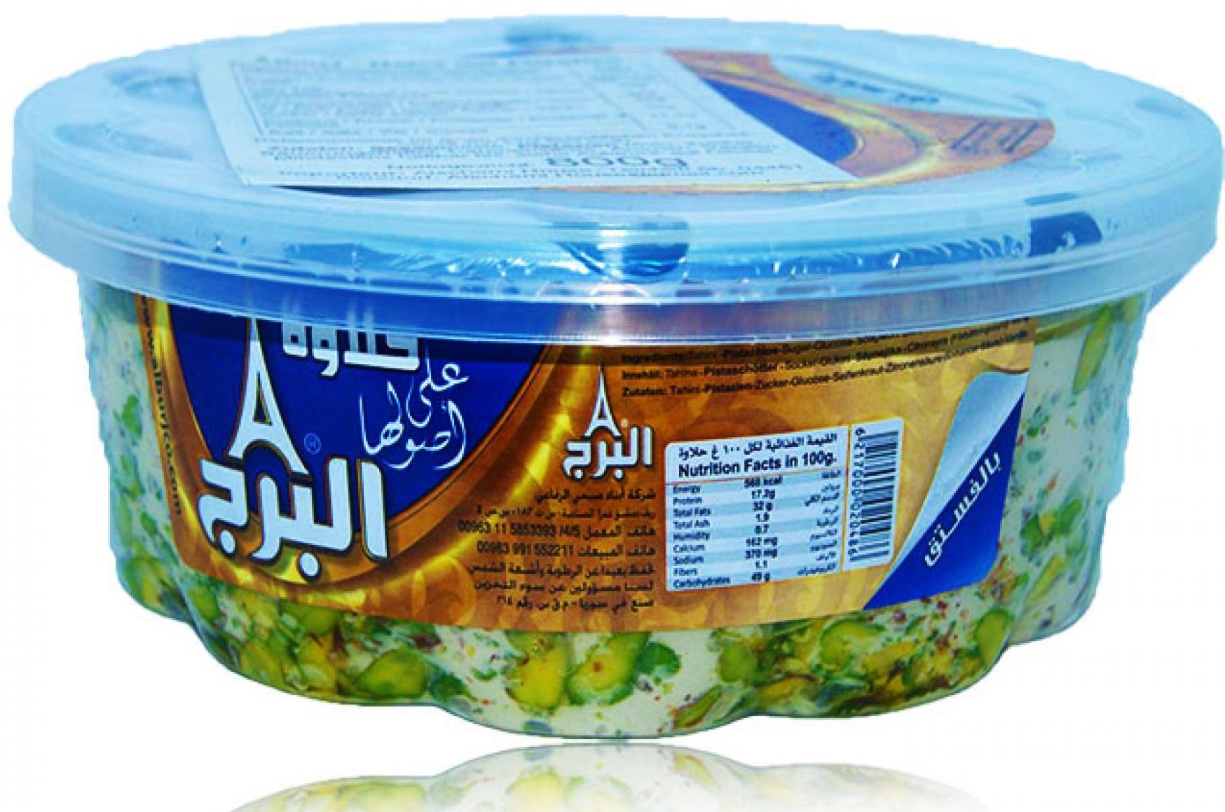 Alburj Halwa Mit Pistazien 800g حلاوة البرج بالفستق