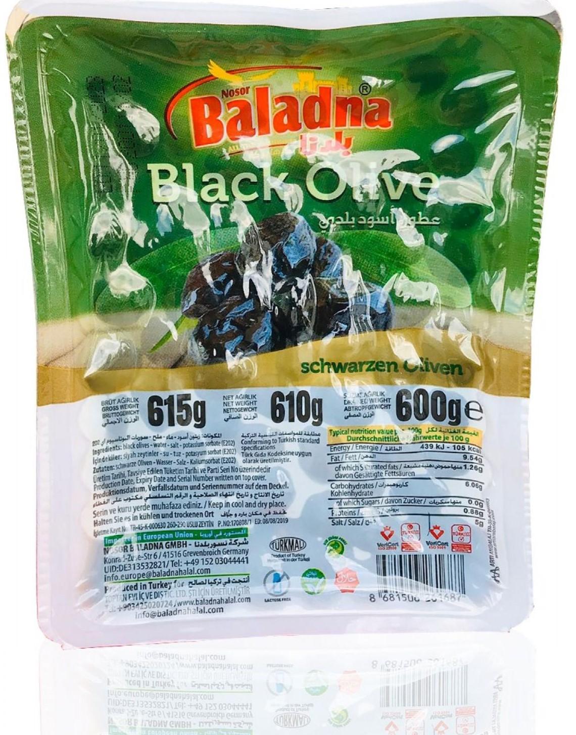 Baladna schwarze Oliven 600g  زيتون اسود عطون  بلدنا
