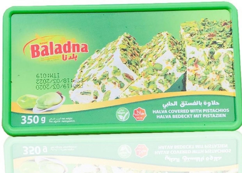 Baladna Halwa MIt Pistazien 350g حلاوة بالفستق بلدنا